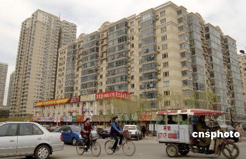 cctv.com- 买卖房号 属个别现象 经济适用房制度