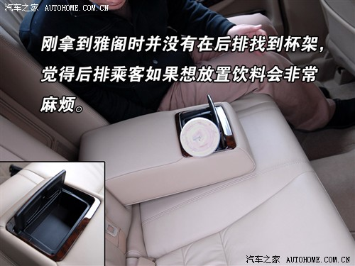 不过雅阁的后排座椅只能整体放倒,并且放倒座椅的按钮设计在后备箱
