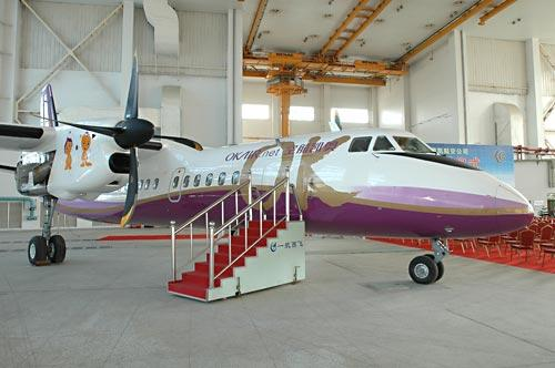 在中国一航西安飞机工业