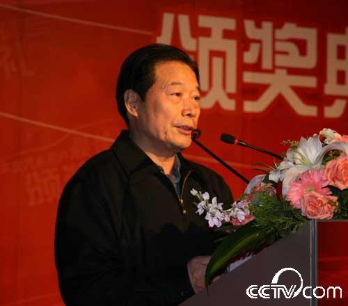 中国质量协会副会长、全国用户委员会主任弋辉发言