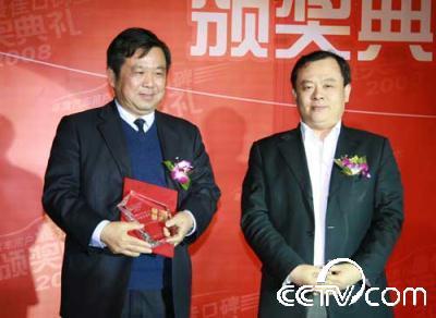 上海大众汽车获得最佳服务奖