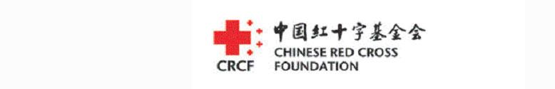 河北省儿童医院标志