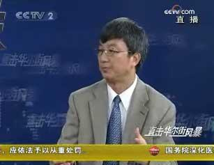 中国银行副行长朱民