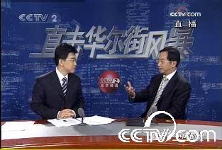 主持人与中国国情与发展研究所研究员清议交流