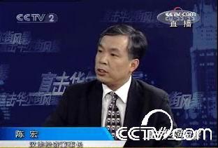 汉能投资董事长陈宏