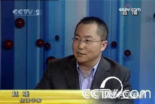 北京科技大学经济与管理学院教授赵晓