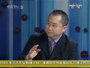 北京科技大学经济与管理学院教授:赵晓
