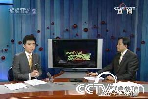 主持人与全美华人金融协会会长汤晓东交流