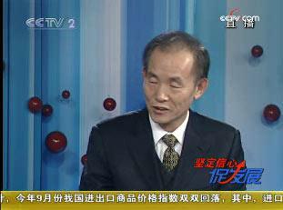 北京大学中国经济研究中心教授宋国青