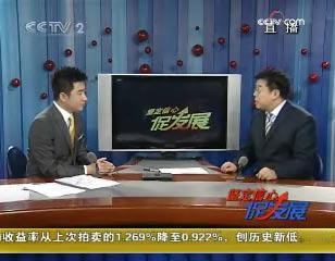 12月23日经济半小时_...年06月02日23:32CCTV经济半小时-经济半小时 中小企业将成银行争...