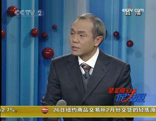 社科院经济研究所研究员刘霞辉