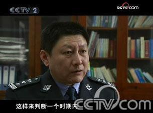铁道路公安局李东东副处长