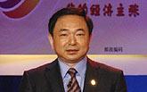 中国邮政集团公司副总经理 李国华