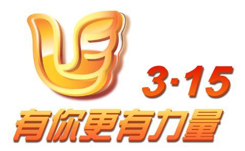 logo logo 标志 设计 矢量 矢量图 素材 图标 480_295