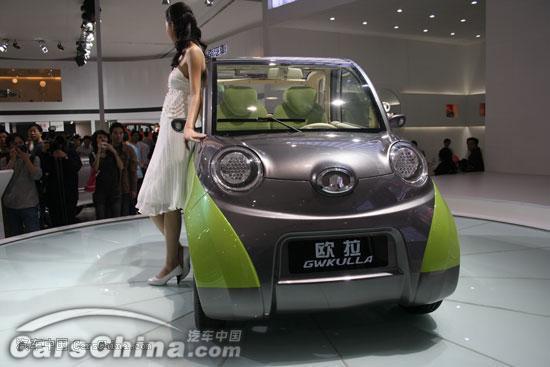 长城第二代欧拉电动车亮相上海车展 cctv.com 中国高清图片
