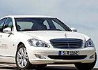 奔驰混合动力新车S400