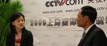 央视网专访吉奥销售公司总经理 陶云德
