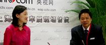 央视网专访王树红处长