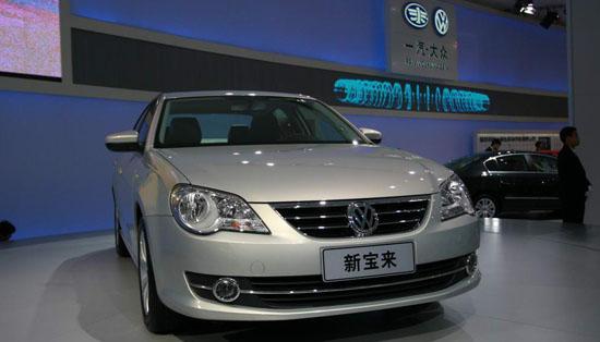 一汽-大众携全新高尔夫亮相上海国际车展