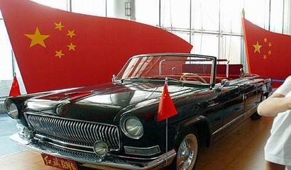 红旗轿车成为国家礼宾用车