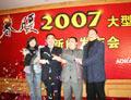 大型公益晚会在温州举办
