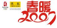 搜狐新闻网