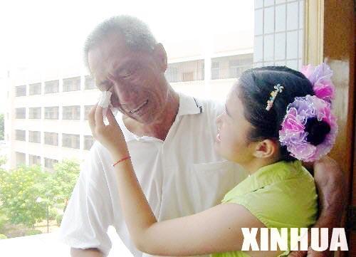 9月19日,走失儿为父亲擦眼泪