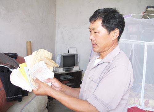 14年农民负担卡献给十七大