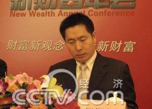 中央电视台广告经济信息中心主任、经济频道总监郭振玺致辞