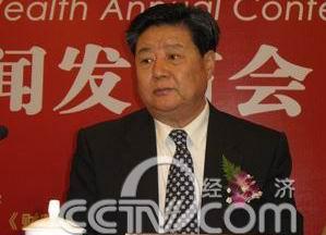 国家发改委原副主任、中国中小企业协会会长李子彬致辞