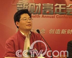 2007'新财富年会新闻发布会主创人员答记者问