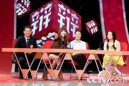 黄小川(左1)、徐立(左2)与陈昌宋、张蓓蓓