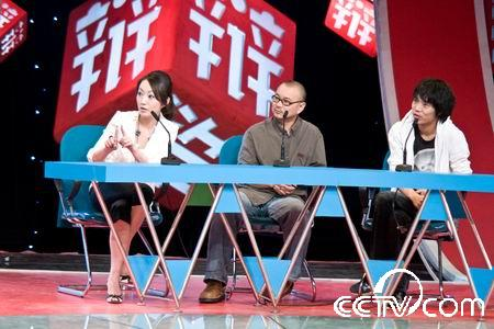 索妮(左1)与浦寅、茅侃侃