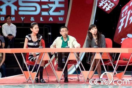 李海粒(左)与刘彦斌、张晓梅