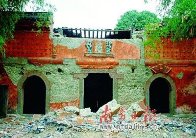 地震后的李白故居