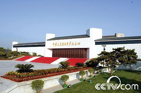 中国人民抗日战争纪念馆外景