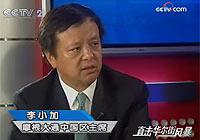 李小加:华尔街被恐惧笼罩着