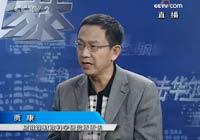 贾康:为确保宏观调控目标 我国财税政策将如何调整