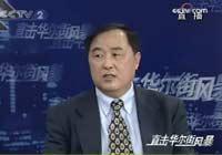"""陈淮:房地产""""救市""""政策不支持奢侈型、投资型需求"""