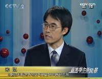 孙泓:应用新方法应对金融危机