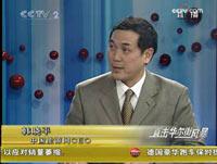 """韩晓平:""""天然气欧佩克""""是否即将出现?"""
