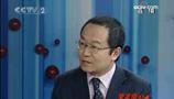 张军:全球金融峰会重在提振信心
