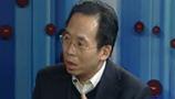 刘尚希:大力监管 杜绝4万亿腐败