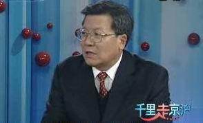 李志义:铁路建设将如何拉动内需