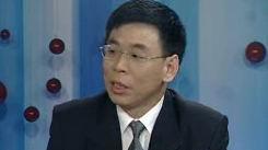 宋洪远:发展农民增收应从三方面着手