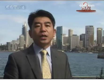 [视频]亚太媒体和经济界人士高度评价G20峰会成果