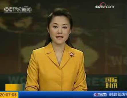 [透视G20]亚太地区主要股市继续全线上涨