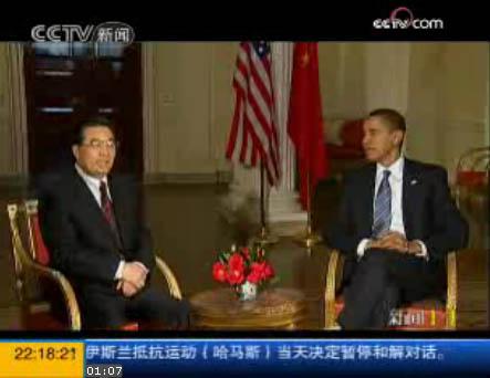"""[视频]白岩松:更愿意听""""U2"""" """"G2""""是忽悠中国"""