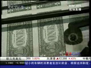 """[直击G20]新闻分析:金融风险缺个""""瞭望者"""""""