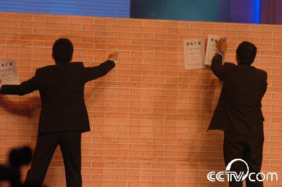 新东方总裁俞敏洪先生和和主持人芮成钢比赛贴广告